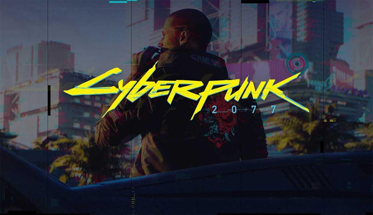 Cyberpunk 2077 Pobierz PC