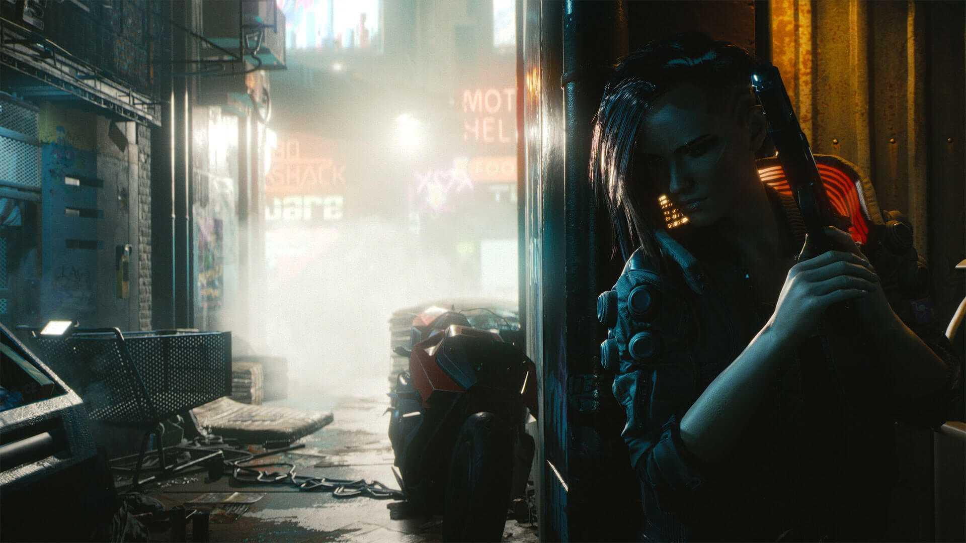 Cyberpunk 2077 Pobierz